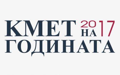 Ивайловград продължава надпреварата за Кмет на годината