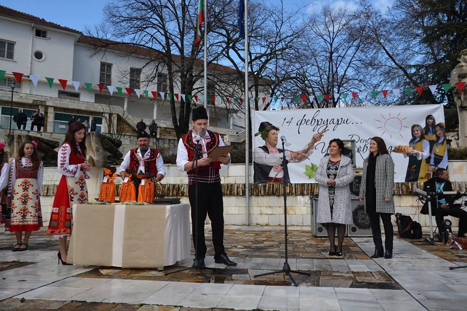 Програма за 14 февруари – Ден на Ивайловград