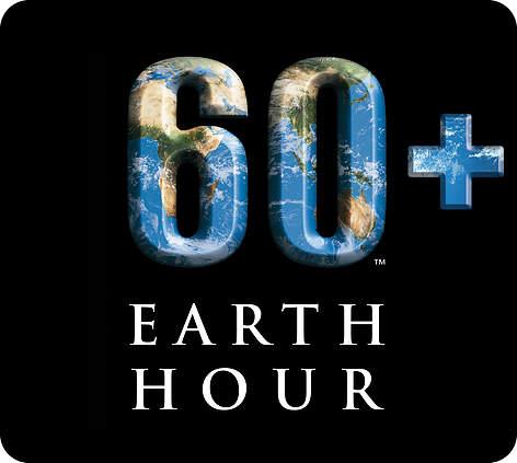 """Ивайловград се включва в """"Часът на Земята"""""""