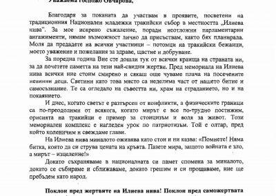 CVETA KARA-page-001