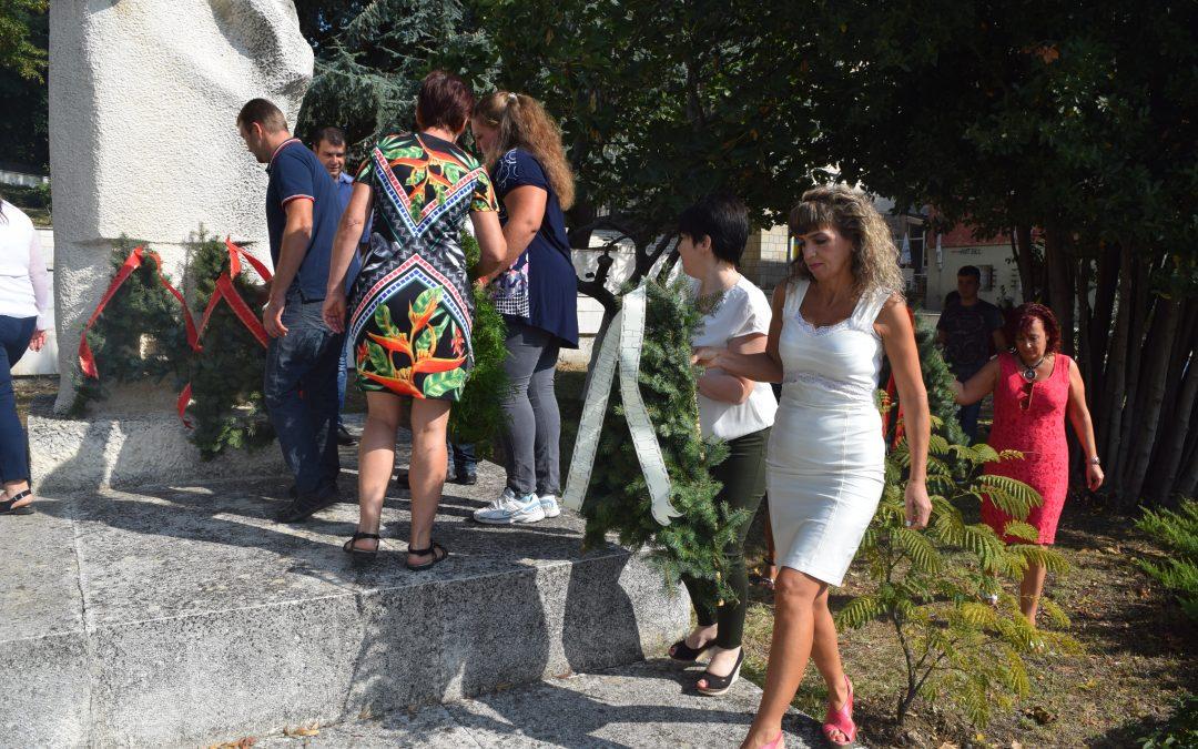 Честване на 133 години от Съединението на Княжество България с Източна Румелия