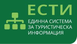 До 30.09.2019 г. всички хотелиери следва да се регистрират в Единната система за туристическа информация