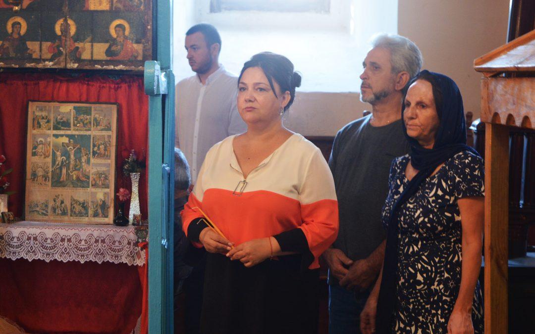 Успение на Пресвета Богородица в село Свирачи
