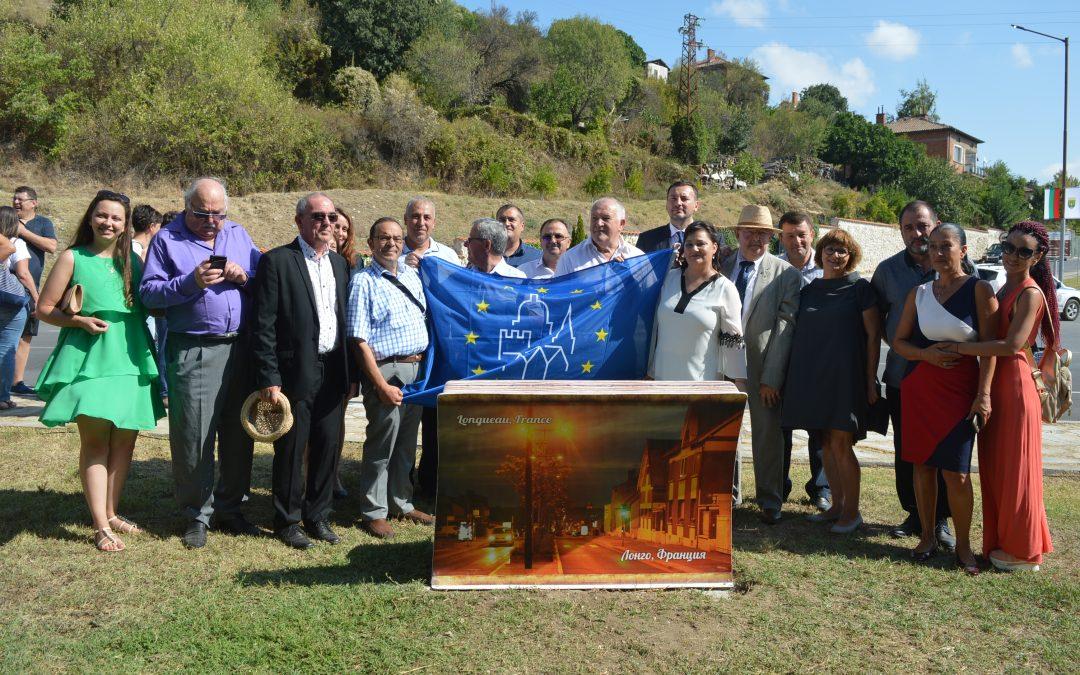 Ивайловград чества 10 години от побратимяването с град Лонго, Франция