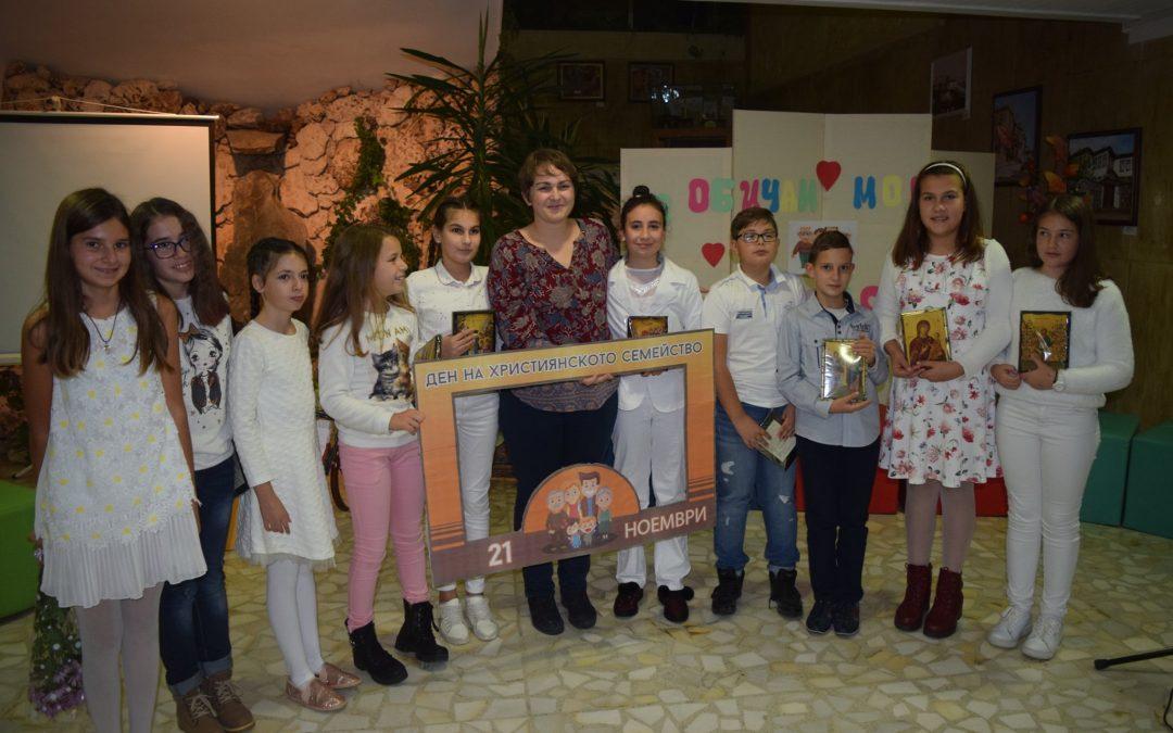 """Ученици от СУ """"Христо Ботев"""" гр. Ивайловград представиха тържество за Деня на християнското семейство"""
