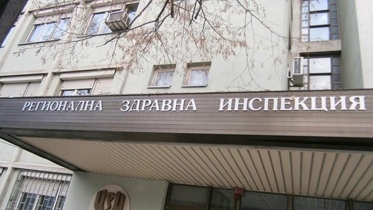 ЗАПОВЕД № РД -01-93/ 23.03.2020 г. на Директора на РЗИ