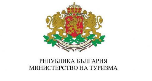 Заповед № Т-РД-16-76/17.03.2020 на Министъра на туризма за преустановяване на организирани туристически пътувания