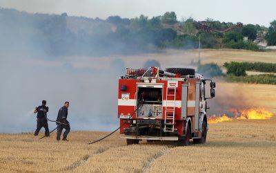 Внимание: Опасност от горски пожари