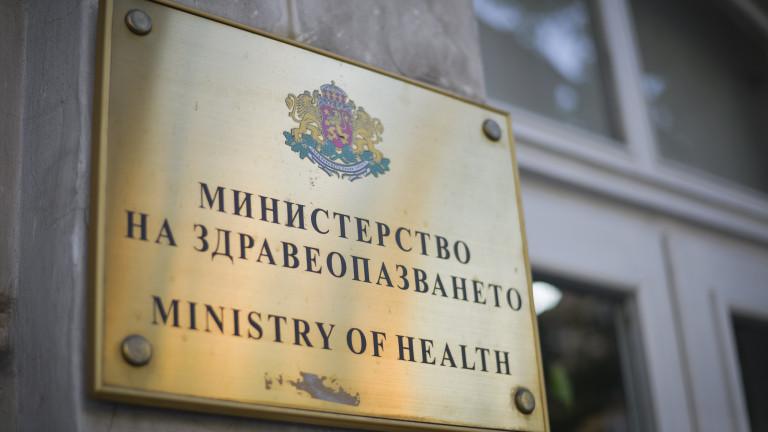 Министърът на здравеопазването промени заповедта си