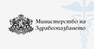 От 00:00 ч. на 21-ви март /събота/ влизат в сила нови противоепидемични мерки