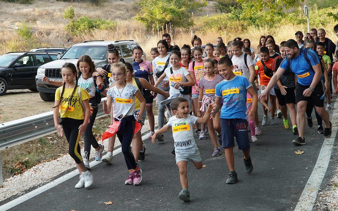 28 малчугани взеха участие в Маратон по бързо ходене