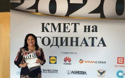 Поздравителен адрес от кмета на община Ивайловград Диана Овчарова/ВИДЕО/