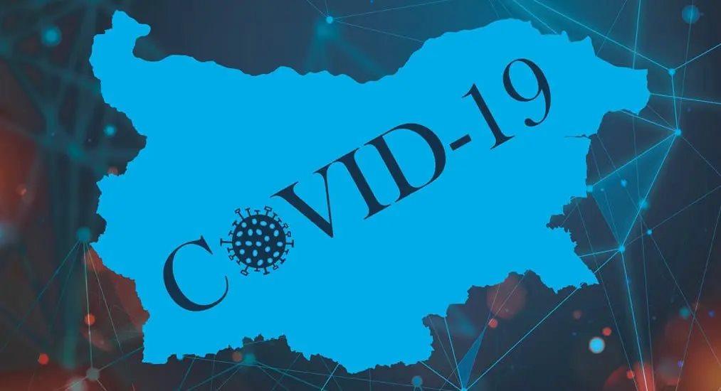 Удължават противоепидемичните мерки до 31 януари 2021 г.