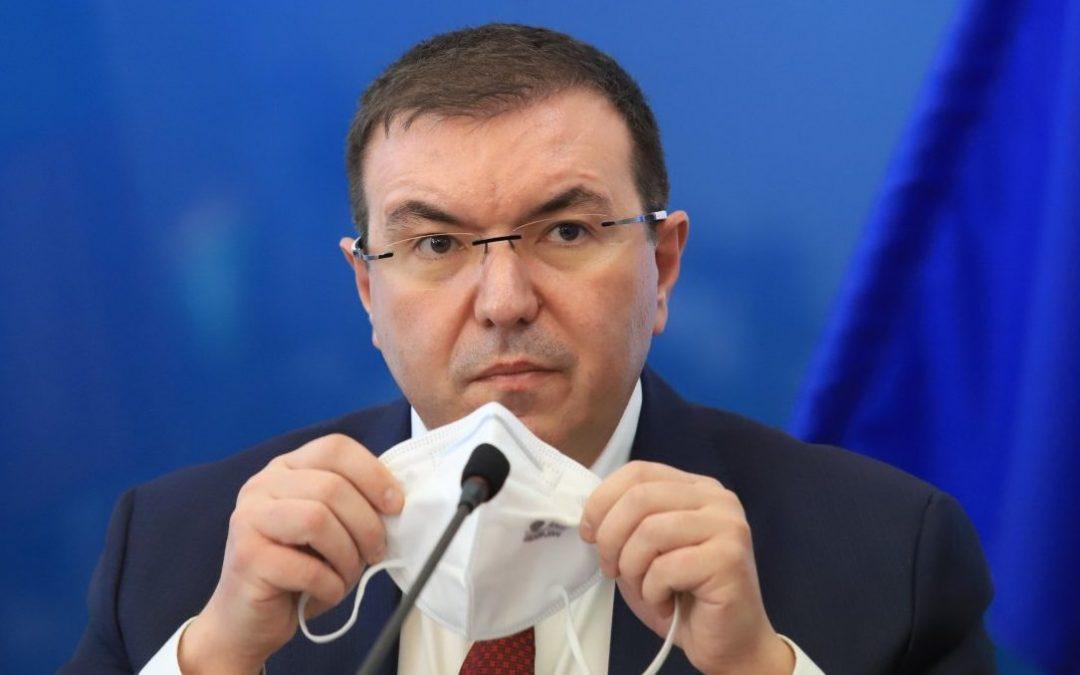 Министърът на здравеопазването издаде три заповеди