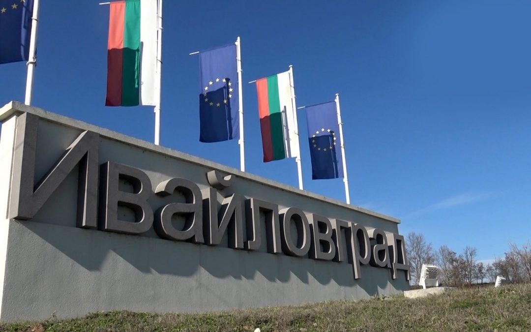 """Ивайловградски въпрос"" е поздрав за празника на града 14 февруари"