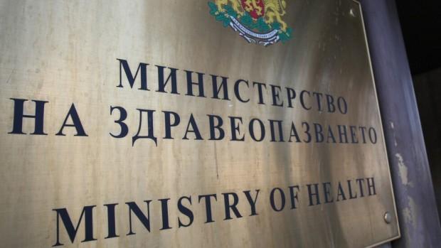 Заповед на Министерството на здравеопазването относно нововъведените противоепидемични мерки