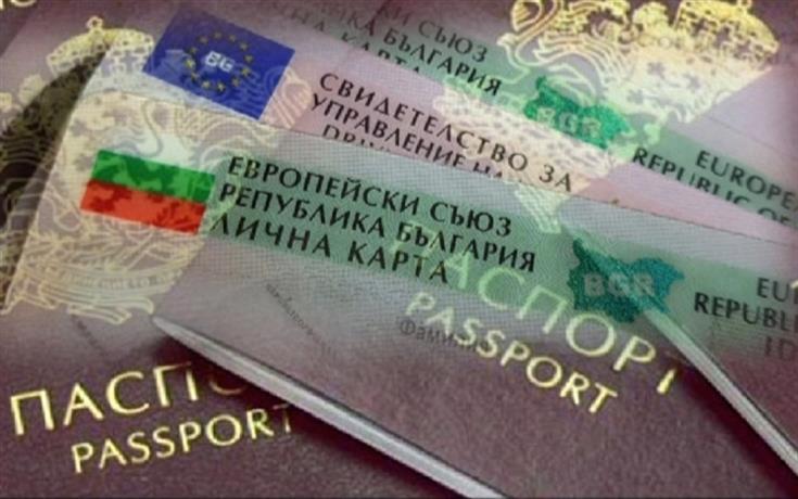 МВР ще съдейства на гражданите без валидни документи да гласуват