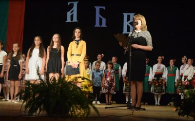 Празничен концерт, посветен на 24 май – Ден на българската просвета и култура и славянската писменост